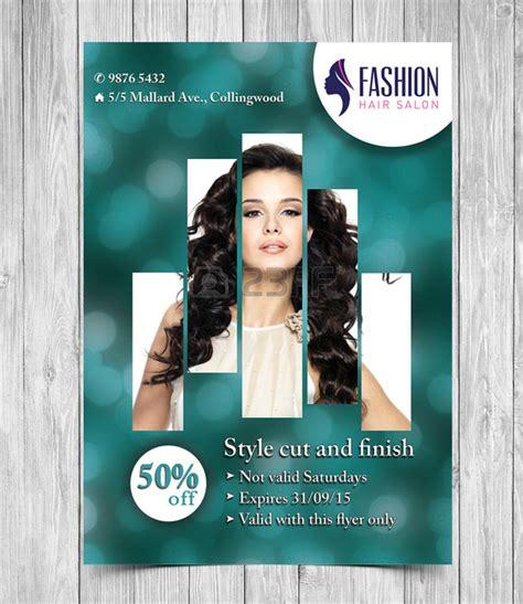 Printable Flyer Template Hair Salon Flyer Beauty Salon Flyer Hair Salon Newspaper Ad Templates