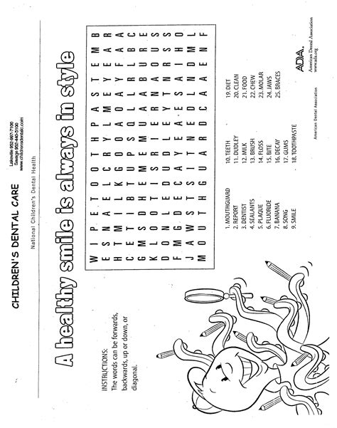 Activity Sheets Children S Dental Care Childrens Activity Sheets