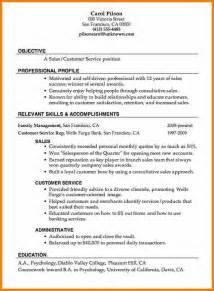 Exle Of A Excellent Resume by 10 Excellent Resumes Resume Reference