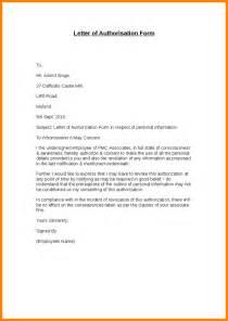 Authorization Letter Sample Personal 6 authorisation letters job bid template