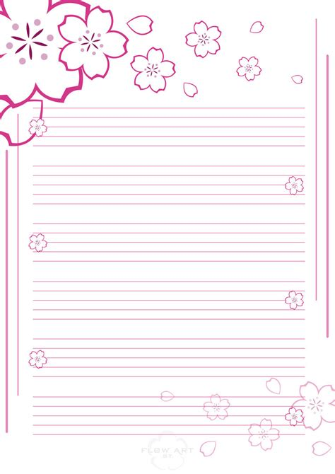 printable stationary free printable stationary with lines joy studio design