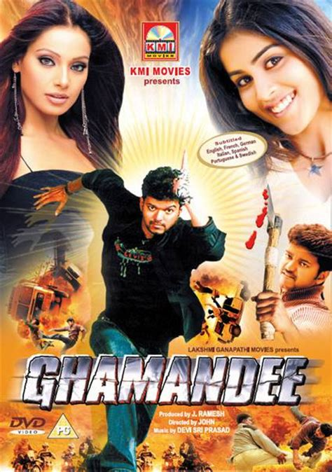 film india online ghamandee 2009 full movie watch online free