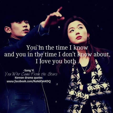 i love korean drama love kpop boys over before flowers 391 best images about k drama quotes on pinterest ji