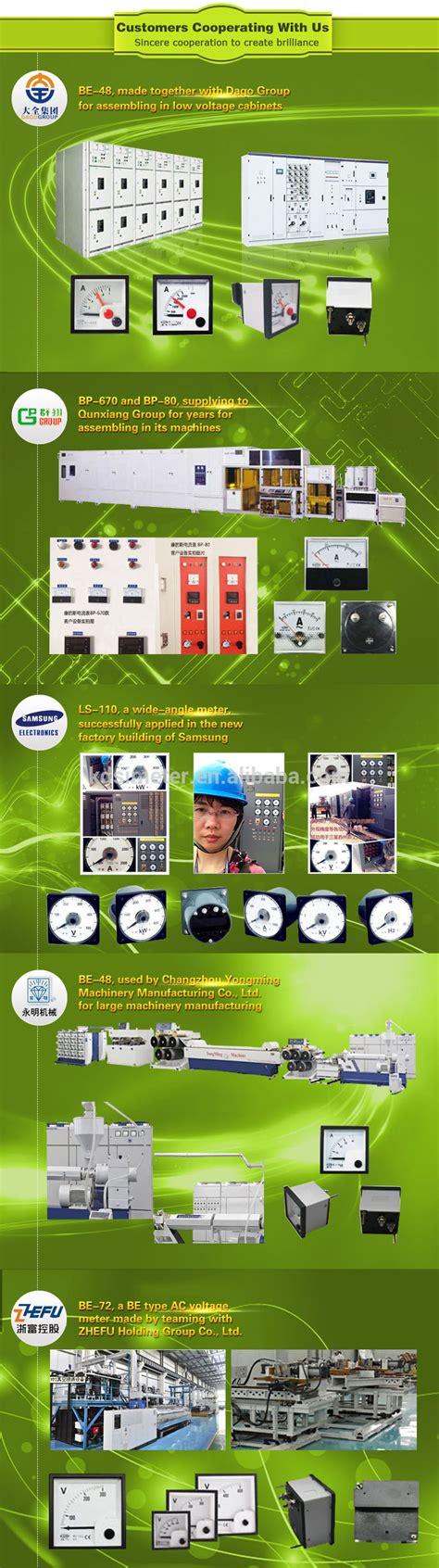 Gae Voltmeter Ac 96 500v 1 new model be 96 ac12kv 10kv 100v generator voltmeter