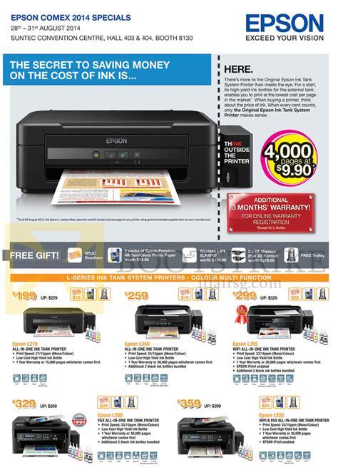 Printer Epson L210 Series epson printers l series ink system l210 l350 l355 l550