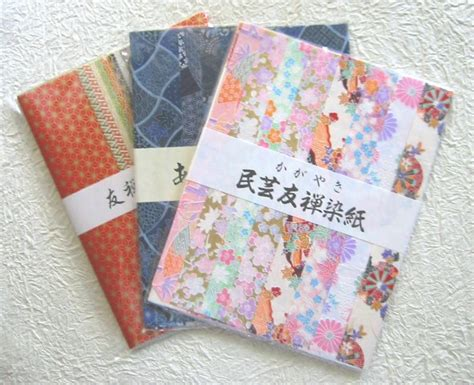 Japanese Paper Crafting - japanese paper