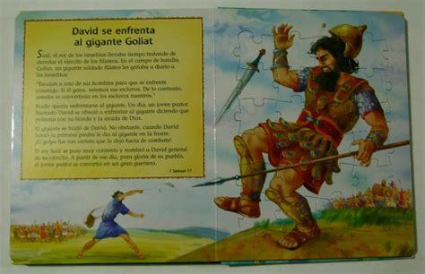 historia bblica del antiguo y nuevo testamento historia bblica del antiguo y nuevo testamento crueles