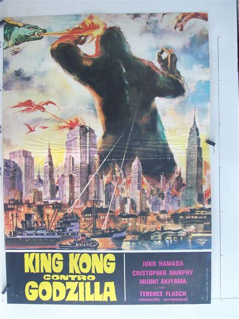 gamera tai daiakuju giron 1969 full movie quot king kong contro godzilla quot movie poster quot gamera tai daiakuju giron quot movie poster