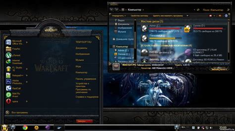 theme google chrome world of warcraft скачать тему world of warcraft themes для windows 7