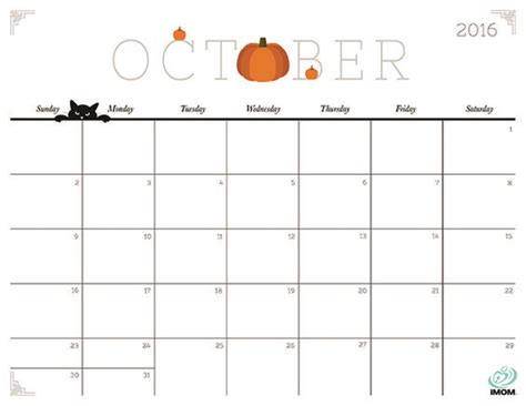 printable calendar 2016 imom cute and crafty 2016 printable calendar in love
