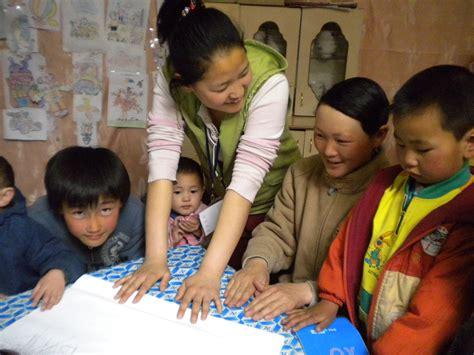 linverno del nostro scontento 8804477806 dopo scuola missionari della consolata in mongolia