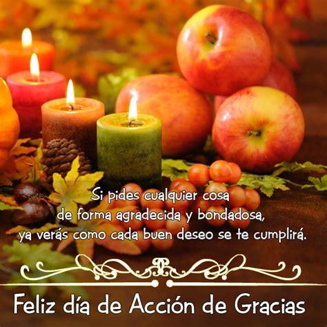imagenes catolicas de accion de gracias im 225 gen para happy thanksgiving feliz d 237 a de acci 243 n de gracias