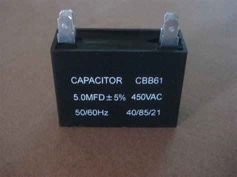 capacitor cbb61 p capacitor cbb61 p 28 images 5p cbb61 450v 50 60hz 3uf fan metallized capacitor ebay 1pc