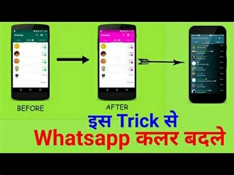colour themes for whatsapp no root how to change whatsapp color and themes youtube