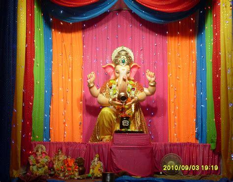 home decoration of ganesh festival ganesh chaturthi decoration images for home ganesh
