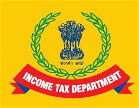 Https Fileit Tax Mba by Income Tax Department Sports Quota Recruitment 2014