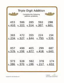 triple digit addition worksheet education com