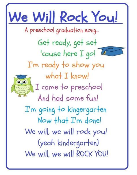 song pre k the 25 best ideas about preschool graduation on