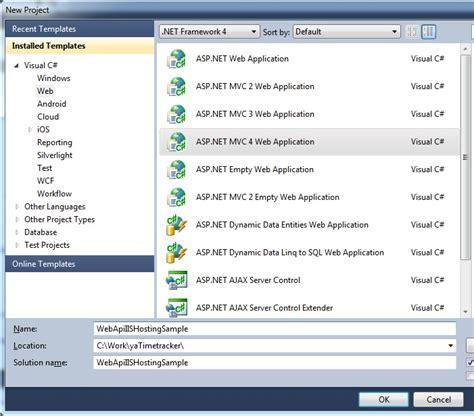 tutorial asp net iis a beginner s tutorial on asp net webapi hosting iis