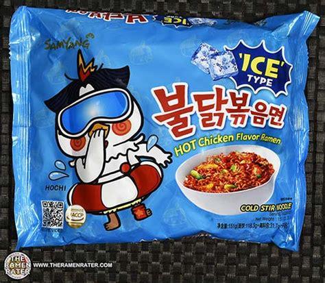 Samyang Cool Chicken Ramen 2368 samyang foods cool type buldak bokkeummyun
