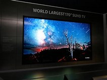Image result for largest TV Screen. Size: 212 x 160. Source: www.ibtimes.co.uk
