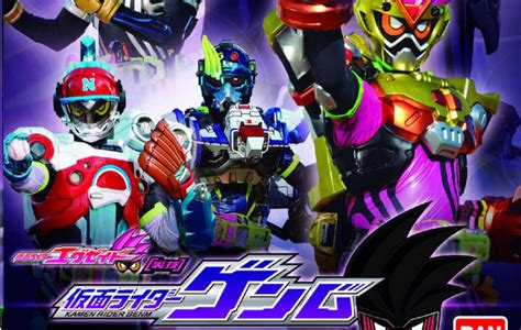 Dx Taiko No Tatsujin Gashat Kamen Rider Genmu Dvd Set the tokusatsu network quality tokusatsu news coverage
