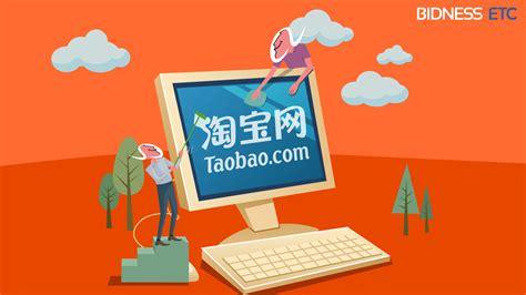 alibaba taobao taobao c 243 nghĩa l 224 g 236 v 224 h 224 ng taobao l 224 h 224 ng g 236 l 226 m