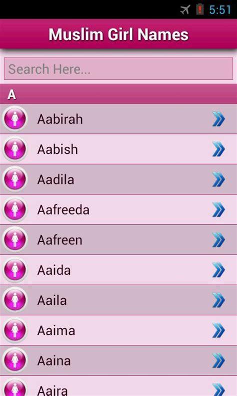 celebrity girl meaning in urdu islamic names for girls for boys in urdu allah photos pics