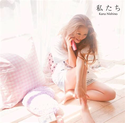 kana nishino distance lyrics raul kun fansubs kana nishino watashitachi