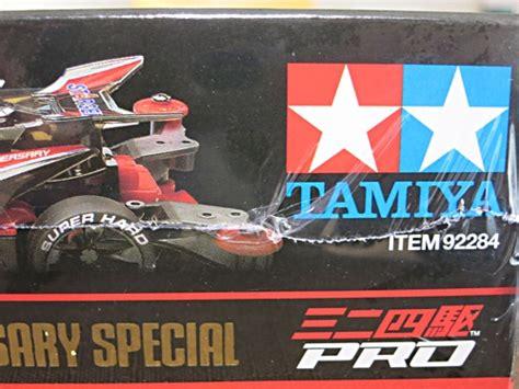 Tamiya 92281 Frp Multi Roller Setting Stay Stargek 10 Anniversary アバンテmk iiiネロ stargek10th anniversary frpプレートほか tea
