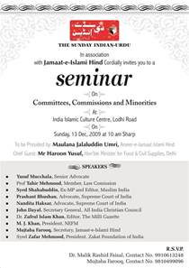 Invitation Letter Seminar Format Sle Letter Invitation Seminar Workshop Teqip College Of Technology Pantnagarformal