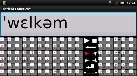 aptoide ipa ipa phonetic keyboard lite download apk for android