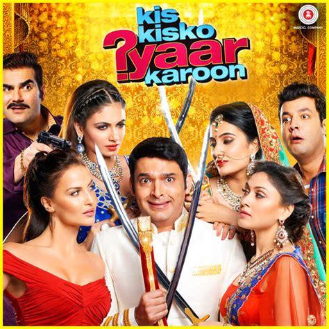 original sin full film youtube kis kisko pyar karu full movie watch online dailymotion