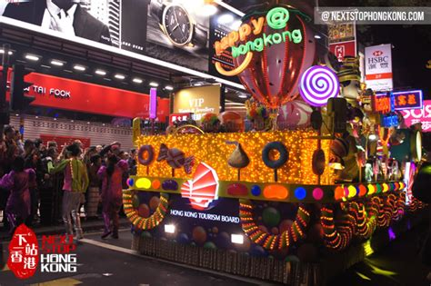 new year hong kong parade 2017 hong kong new year parade