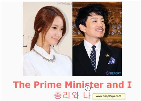 film drama korea terbaru oktober 2014 drama korea terbaru oktober 2013 sinopsis drama dan film