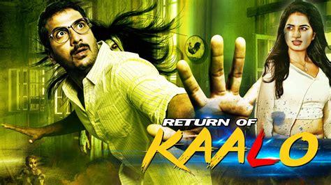 film india youtube kaalo 2 2016 horror hindi movie full hindi dubbed