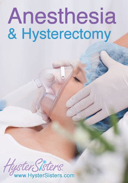 how to sleep comfortably after hysterectomy anesthesia and hysterectomy hystersisters com