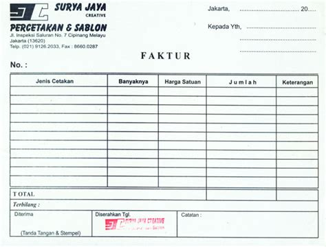 Nota Kontan Rangkap 3 welcome to my guys mengelola bukti transaksi