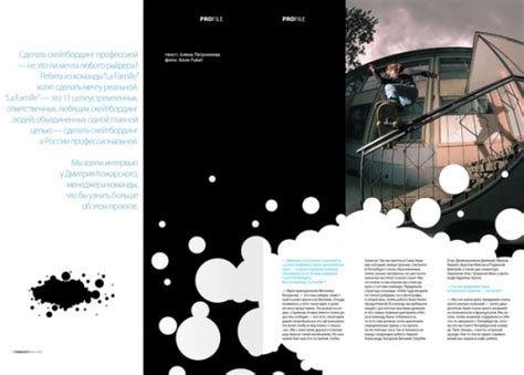 graphic design best layouts 20 magazine layout designs for inspiration gra217