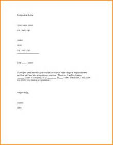 6 sle resignation letter notice workout