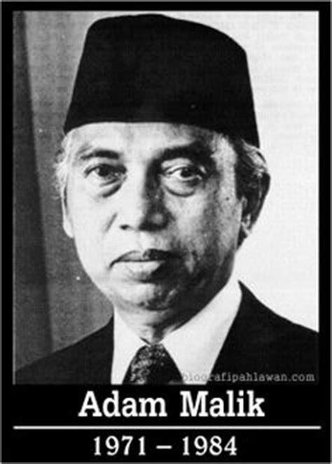 Guruh Sukarno Putra Bung Karno Penyambung Lidah Rakyat Indonesia Kaset mayor jenderal soeharto soeharto indonesia and history