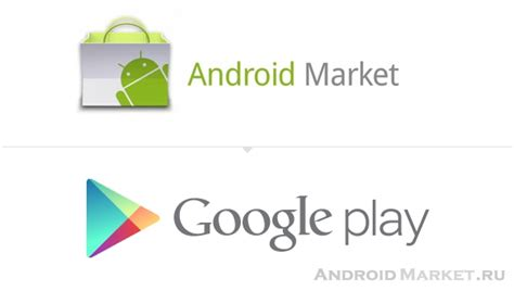update market to play apk android market play update appli android