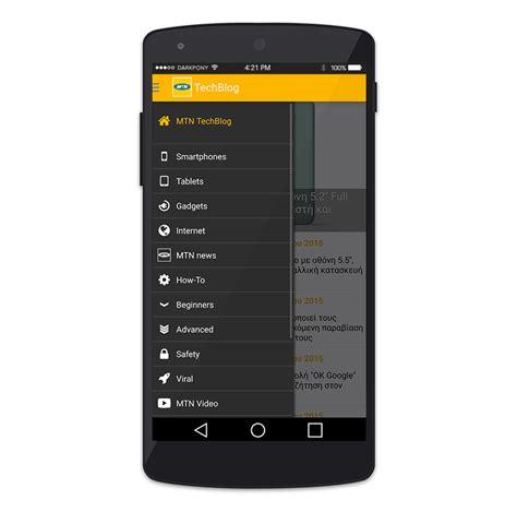 mtn mobile data mtn cyprus