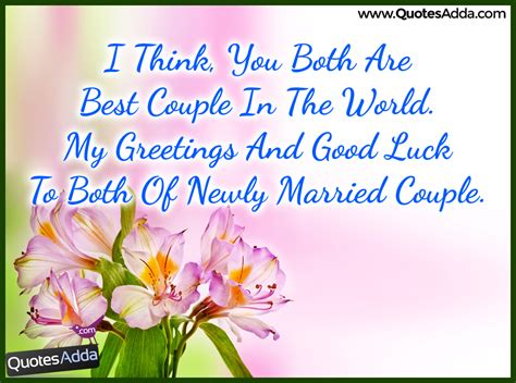 Wedding Anniversary Quote To The Elders by Happy Married Wishes Quotes Quotesgram