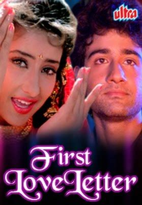 film love letter first love letter free movies download watch full