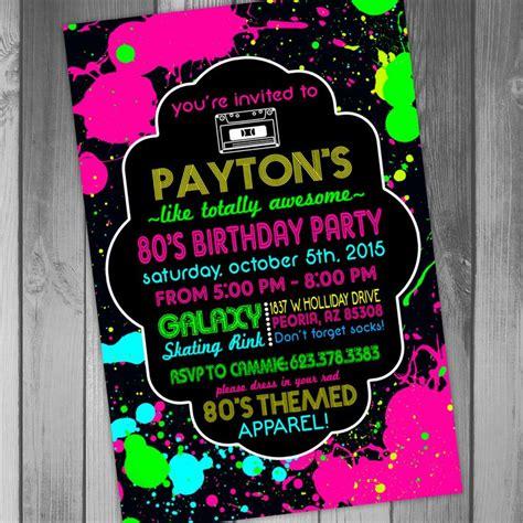 80s invitation template best 25 80s birthday ideas on diy