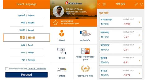 icici bank mobile banking apps icici mera imobile mobile banking app launched for rural