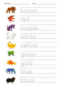 write in color penmanship and the brown primary efl resources