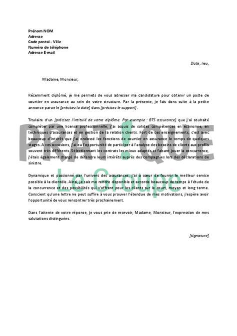 Présentation D Une Lettre De Motivation Pour Un Bts Lettre De Pr 195 謦 194 169 Sentation Dune Entreprise