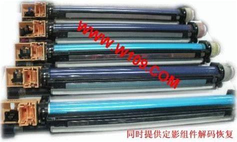 xerox drum chip resetter xerox phaser 7750 drum chip resetter blueera china